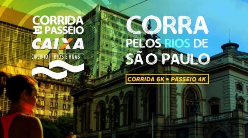 cartaz de promoção da corrida circuito rios e ruas outubro 2015
