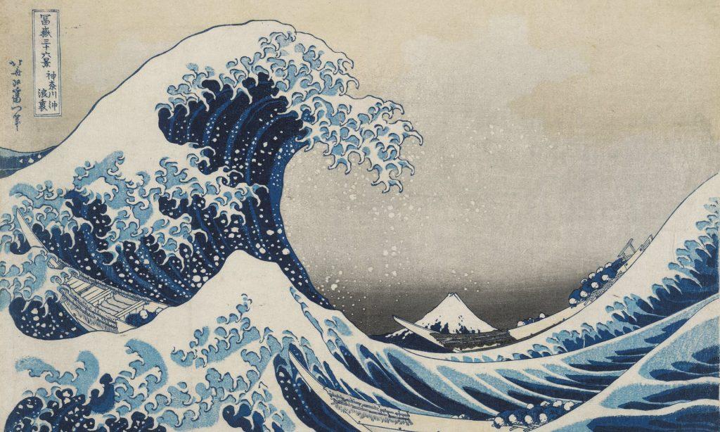 obra de Katsushika Hokusai